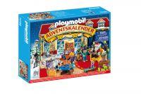 Playmobil Adventskalender Weihnachten im Spielwarengeschäft 70188 (1Stk.)
