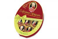 Reber Mozart Kugeln Osterpackung  200g